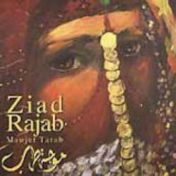 Ziad Rajab - Mawjet Tarab