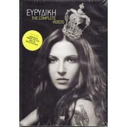 Ευριδίκη - The complete videos
