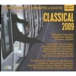 Classical 2009