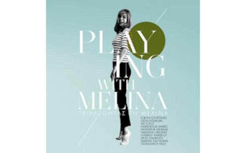 Πειράζοντας την Μελίνα (Μελίνα Μερκούρη) Playing with Melina