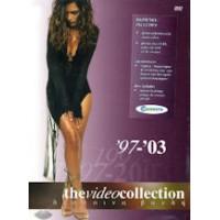 Βανδή Δέσποινα  - The video collection 97-03