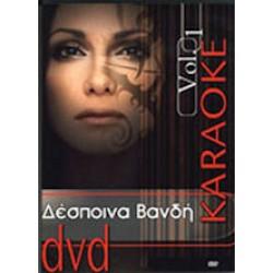 Βανδή Δέσποινα - Karaoke Vol 1