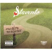 Stavento - Στην άκρη του κόσμου
