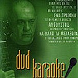 Karaoke Fame Hits Vol.3