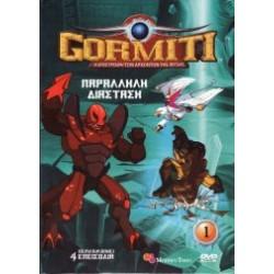 Gormiti 1: Παράλληλη διάσταση