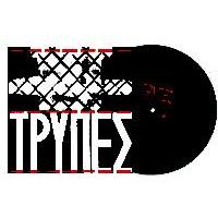 Τρύπες (LP)