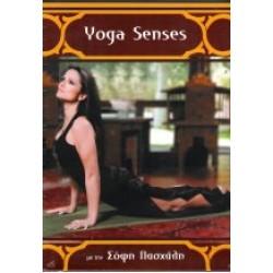 Πασχάλη Σοφία - Yoga senses