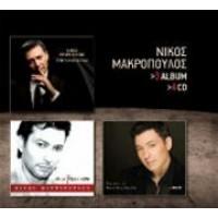 Μακρόπουλος Νίκος - 3 Αλμπουμ / 4 cd