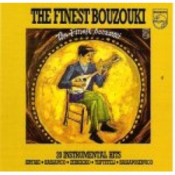 The finest bouzouki