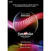 Eurovision 2015 (DVD)
