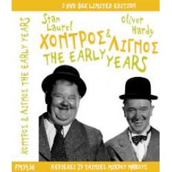 Χονδρός Λιγνός: The early years