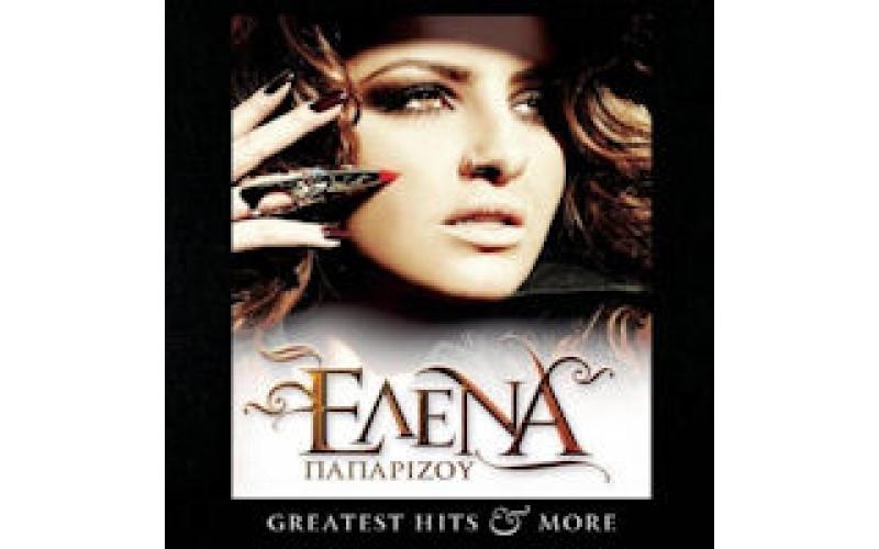 Παπαρίζου Ελενα - Greatest hits and more