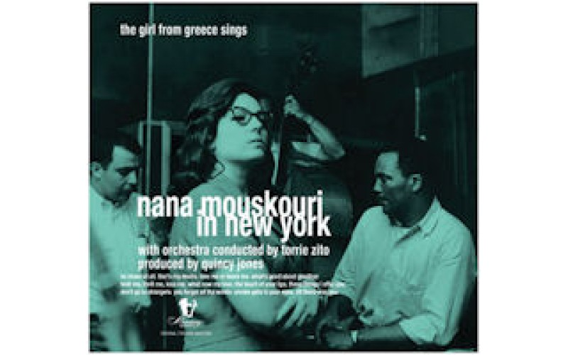 Μούσχουρη Νανά - Nana Mouskouri In New York - The Girl From Greece Sings