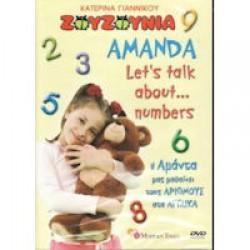 Ζουζούνια - Amanda Let's talk about... numbers