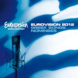 Eurovision 2012 Greek songs nominees