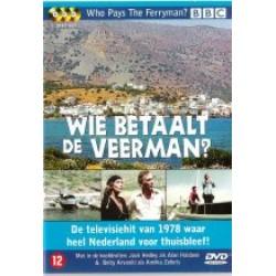 Ποιός πληρώνει το βαρκάρη; (Who pays the ferryman?)