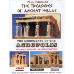 Ακρόπολη (Τα μνημεία)
