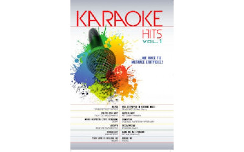Karaoke Hits Vol.1