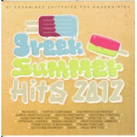 Greek Summer Hits 2012