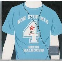 Non Stop Mix 4 by Nikos Halkousis