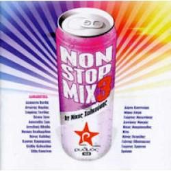 Non Stop Mix 3 by Nikos Halkousis