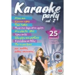 Karaoke Party Vol.2