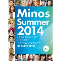 MINOS Summer 2014