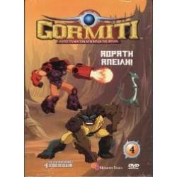 Gormiti 4: Αόρατη απειλή