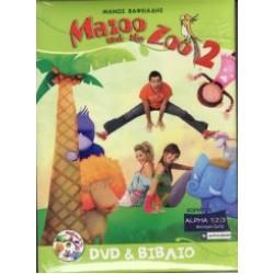 Βαφειάδης Μάνος - Mazoo and the Zoo 2
