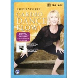 Trudie Styler's - Cardio Dance Flow