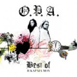 O.P.A. - Best of / Η καρδιά μου