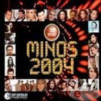 Minos 2004 (Χειμώνας)