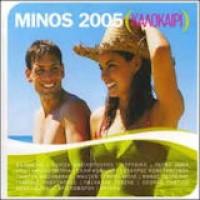 Minos 2005 (Καλοκαίρι)