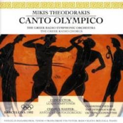 Θεοδωράκης Μίκης - Canto Olympico