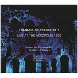 Πολυκανδριώτης Θανάσης - Live at Acropolis 1996 / Concert for bouzouki no1 / Brahms 10 dances