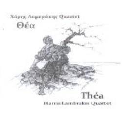 Λαμπράκης Χάρης Quartet - Θέα