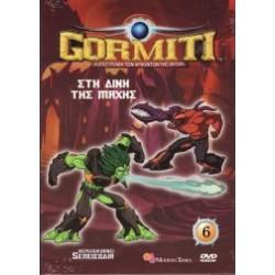 Gormiti 6: Στη δίνη της μάχης