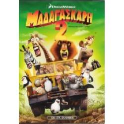 Μαδαγασκάρη 2 Απόδραση Στην Αφρική (Madagascar Escape 2 Africa)