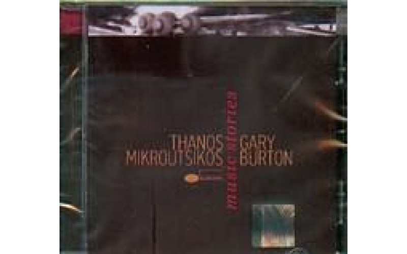Μικρούτσικος Θάνος / Burton Gary - Music stories