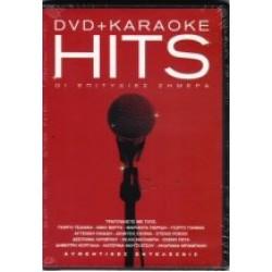 Hits 2005 Οι επιτυχίες του σήμερα