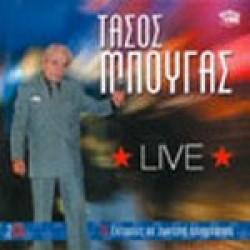 Μπουγάς Τάσος - Live