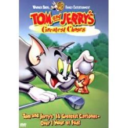 Τομ και Τζέρυ: Το Κυνήγι της Περιπέτειας