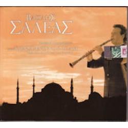Σαλέας Βασίλης - Ζωντανή ηχογράφηση στην Κωνσταντινούπολη