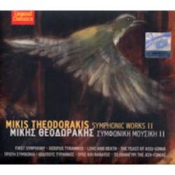 Θεοδωράκης Μίκης - Συμφωνική μουσική ΙΙ