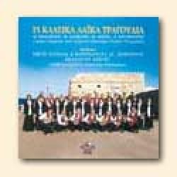 Χορωδία Αγ. Δημητρίου - 15 Kλασικά λαϊκά τραγούδια
