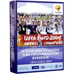 Uefa Euro 2004 Greek Champions