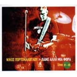 Πορτοκάλογλου  Νίκος - Πάμε άλλη μιά φορά / Live '01-'05