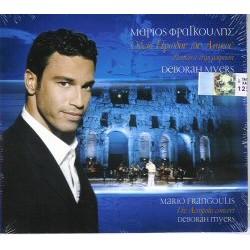 Φραγκούλης Μάριος - The Acropolis concert