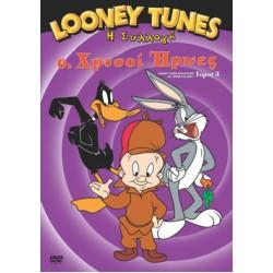 Looney Tunes Collection: H Συλλογή Oι Χρυσοί Ήρωες Τόμος 3
