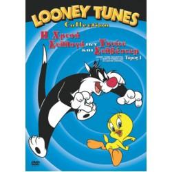 Looney Tunes Collection: Η Χρυσή Συλλογή των Τουίτυ και Συλβέστερ Τόμος 1